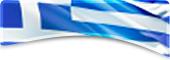 Туристическая виса в Грецию